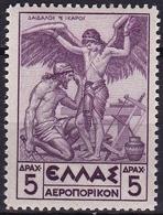GREECE 1935 Mythologycal Issue 5 Dr. Violet Vl. A 24 MH - Luchtpostzegels