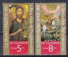 BULGARIJE - Michel - 1988 - Nr 3676/77 - Gest/Obl/Us - Bulgarie
