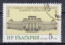 BULGARIJE - Michel - 1988 - Nr 3695 - Gest/Obl/Us - Bulgarie