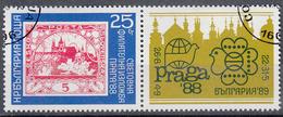 BULGARIJE - Michel - 1988 - Nr 3696A - Gest/Obl/Us - Bulgarie