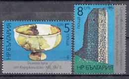 BULGARIJE - Michel - 1988 - Nr 3700/01 - Gest/Obl/Us - Bulgarie