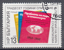 BULGARIJE - Michel - 1988 - Nr 3684 - Gest/Obl/Us - Bulgarie