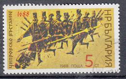 BULGARIJE - Michel - 1988 - Nr 3702 - Gest/Obl/Us - Bulgarie