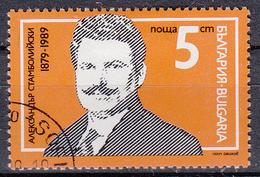 BULGARIJE - Michel - 1989 - Nr 3745 - Gest/Obl/Us - Bulgarie