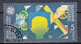 BULGARIJE - Michel - 1989 - Nr 3748 - Gest/Obl/Us - Bulgarie