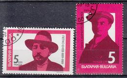 BULGARIJE - Michel - 1989 - Nr 3749/50 - Gest/Obl/Us - Bulgarie