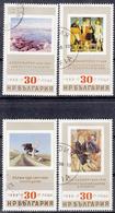 BULGARIJE - Michel - 1988 - Nr 3685/88 - Gest/Obl/Us - Bulgarie
