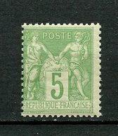FRANCE 1898 N° 102 ** Gomme D'origine Intacte Neuf MNH Superbe C 67,50 € Type Sage Groupe Allégorique Paix Et Commerce - 1898-1900 Sage (Type III)