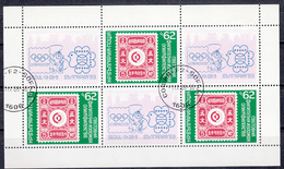 BULGARIJE - Michel - 1988 - Nr 3697A (Velletje) - Gest/Obl/Us - Blocs-feuillets