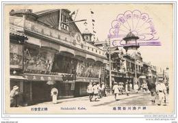 KOBE:  SHINKAICHI  -  FP - Kobe
