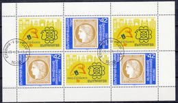 BULGARIJE - Michel - 1989 - Nr 3729A (Velletje) - Gest/Obl/Us - Blocs-feuillets