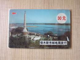 Jiamusi City Teccom Magnetic Phonecard, Monument, 30Y Facevalue, Used - China
