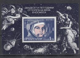 BULGARIJE - Michel - 1988 - BL 189 A - MNH** - Blocs-feuillets