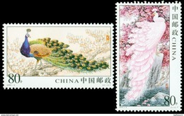 China 2004-6 Peafowl 2V Stamps - Paons