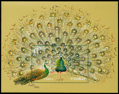 China 2004-6 Peafowl 2V Stamps +S/S - Paons