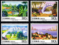 China 2004-10 New Look Hometown Oversea Chinese Stamps  4v - 1949 - ... Volksrepublik