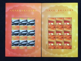 China 2004-20 50 Years Of People's Congress Full Sheet - Unused Stamps