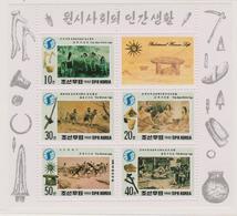 Corea The Bronze Age Sheet MNH - Storia
