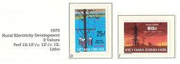 South Viet Nam - 1975 - Un-issued Stamps - Rural Electricity Dev. - MNH - RARE - Vietnam