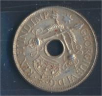 Neuguinea KM-Nr. : 8 1938 Vorzüglich Silber 1938 1 Shilling Zepter (8977156 - Papoea-Nieuw-Guinea