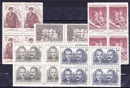 ** Tchécoslovaquie 1951 Mi 660-4 (Yv 573-7), (MNH) - Tschechoslowakei/CSSR