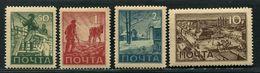 Russia FELDPOST 1943 - 44  VLASOV ARMY ARMEE  MNH - 1923-1991 URSS