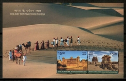 India 2018 / Monuments Desert Tourism Holiday Destinations MNH Turismo Monumentos Desierto / Cu14009  4 (18) - Vacaciones & Turismo
