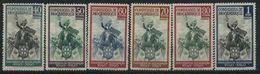 1940 Compagnia Del Mozambico, 300 Restaurazione Serie Completa Nuova (*) - Mozambico