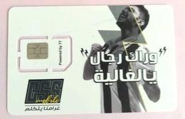 Carte SIM CSS Club Sportif Sfaxien Neuve - Tunisia