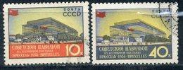 Y85 USSR 1958 2027-2048 (2139-2140) WORLD EXHIBITION IN BRUSSELS - 1958 – Brussels (Belgium)