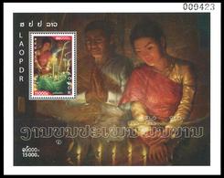 347 - Laos 2010  BF 191 ; Block 223 **  MNH  Fetes Religieuses - Laos