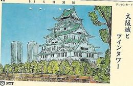USATA- GIAPPONE - Giappone