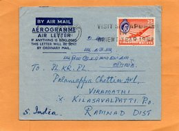 Singapore 1961 Aerogramme Mailed - Singapore (1959-...)