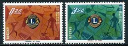 Taiwán (Formosa) Nº 423/4 Nuevo - Unused Stamps