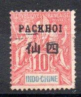 PAKHOI - YT N° 5 - Neuf Sg - Cote: 5,80 € - Unused Stamps