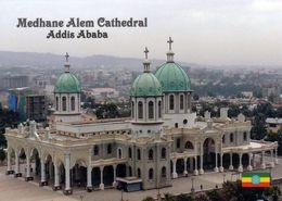 1 AK Äthiopien * Kirche Medhane Alem In Addis Ababa - Die Zweitgrößte Kathedrale In Ganz Afrika * - Etiopía