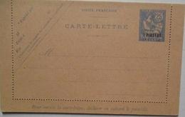 Frankreich Levante, Ganzsache Kartenbrief K 3 Ungebraucht (37048) - Frankreich