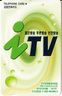 SOUTH KOREA - Incheon Broadcasting(TV Channel)(W3000), 04/98, Used - Korea, South