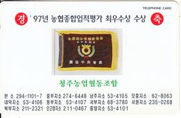 SOUTH KOREA - Korea Telecom Telecard(W2000), 03/98, Used - Korea, South