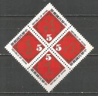 FORMOSA TAIWAN YVERT NUM. 1318/1321 ** SERIE COMPLETA SIN FIJASELLOS - 1945-... República De China