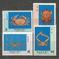 FORMOSA TAIWAN YVERT NUM. 1340/1343 ** SERIE COMPLETA SIN FIJASELLOS - 1945-... República De China