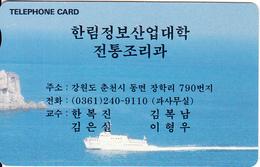 SOUTH KOREA - Boag(W2000), Used - Korea, South