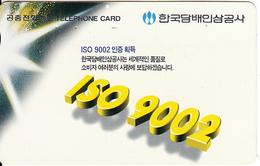 SOUTH KOREA - Korea Tobacco & Ginseng Corp. ISO 9002(W5000), Tirage 50000, 08/97, Used - Korea, South