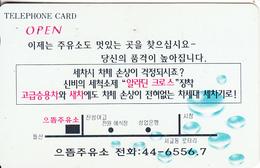 SOUTH KOREA - Korea Telecom Telecard(W2000), 11/97, Used - Korea, South