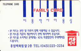SOUTH KOREA - Family Card(W2000), 08/97, Used - Korea, South