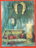 Kazakhstan 1992.Postcard With A Printed Stamp And With A Surcharge Stamp. - New Year