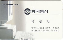 SOUTH KOREA - I Love PC(W2000), 05/97, Used - Korea, South