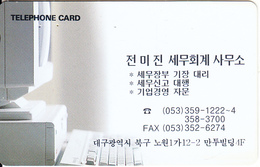 SOUTH KOREA - I Love PC(W2000), 03/97, Used - Korea, South