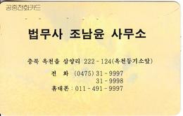 SOUTH KOREA - Korean Text(W2000), 02/97, Used - Korea, South