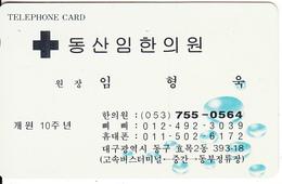SOUTH KOREA - Korea Telecom Telecard(W2000), 03/97, Used - Korea, South